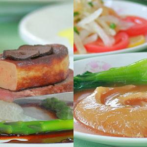 秋限定!! フォアグラ&フカヒレどちらも食べられるスペシャルグルメプラン